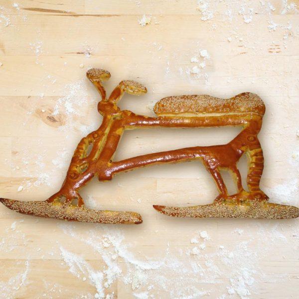 Bäckerei   Konditorei Margreiter   Kundl Tirol   Produkt Fuer jeden Anlass